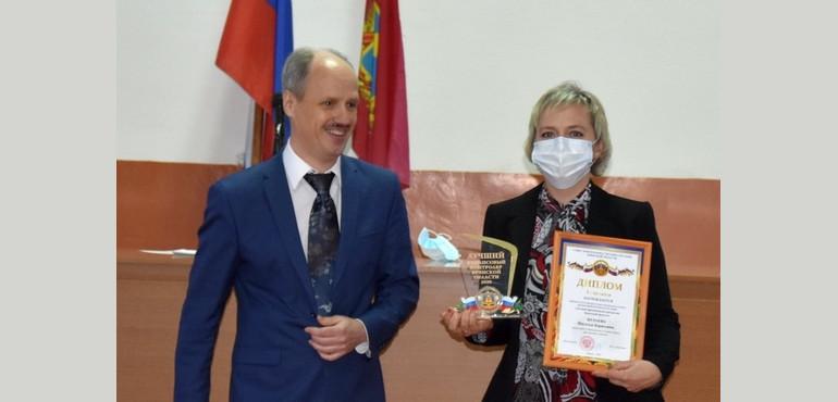 Nagrada_Datkovo_slider