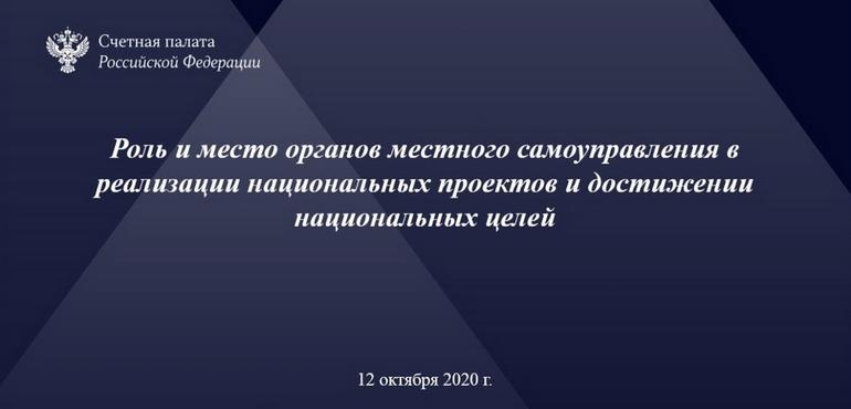 VKS_12102020_slider