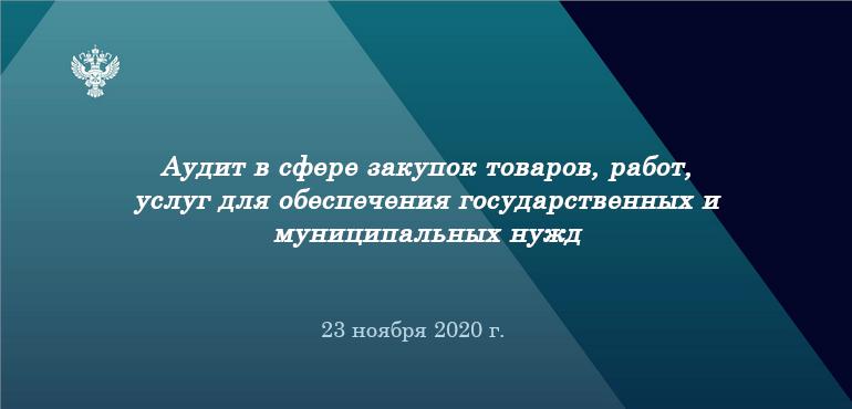 VKS_231120_slider