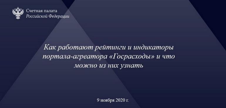 vks_09112020_slider