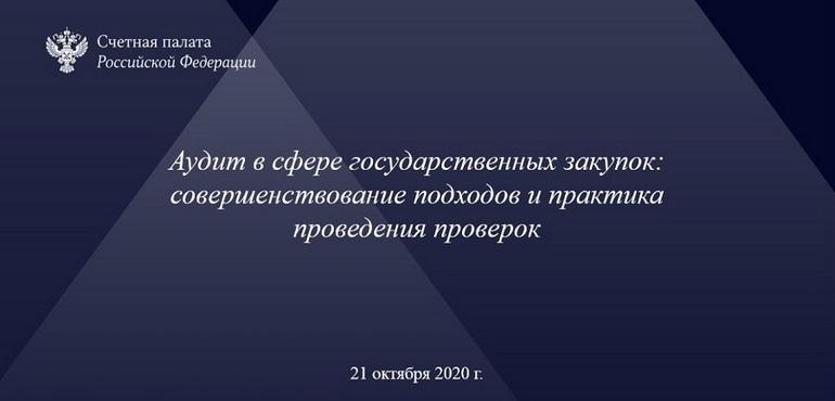vks_21102020_slider