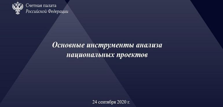 vks_24092020_slider