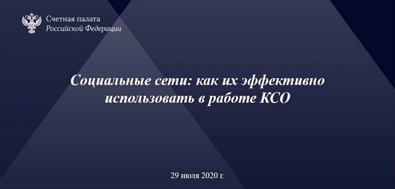 vks_290720_slider