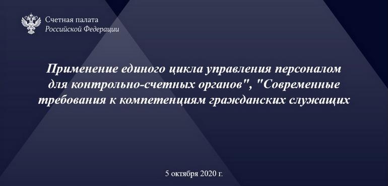 vks_5102020_slider