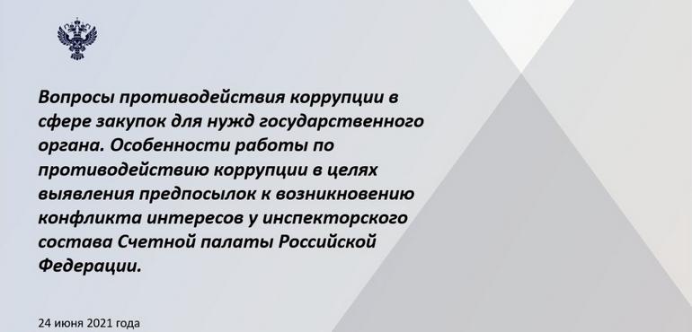 vks_24062021_slider