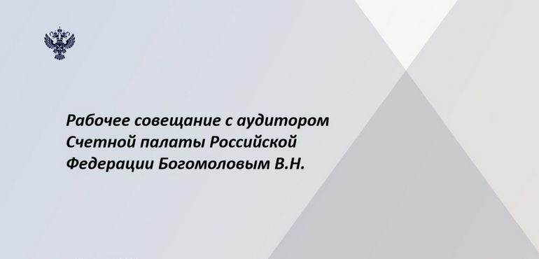 vks_270421_slider