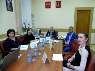 Участие Контрольно-счетной палаты Брянской области в обучающем семинаре, 26.12.2017