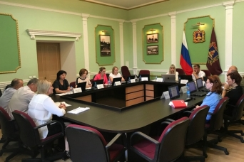Заседание Коллегии Контрольно-счетной палаты Брянской области, 27.06.2018