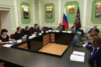 Заседание Коллегии Контрольно-счетной палаты Брянской области, 27.11.2018