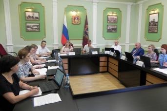 Заседание Коллегии Контрольно-счетной палаты Брянской области, 29.05.2019