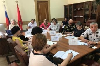 Заседание Президиума Совета контрольно-счетных органов Брянской области, 28.06.2018